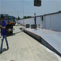 北京80吨过水泥罐车汽车衡3x14m安装