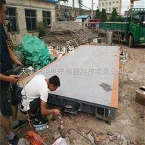漯河3x10m汽車專用過磅地秤150噸汽車衡