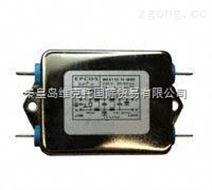 優勢供應德國EPCOS濾波器等產品。