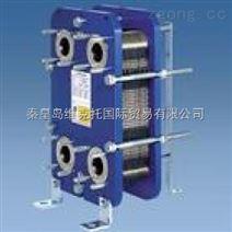 优势供应德国FUNKE板式换热器等产品。