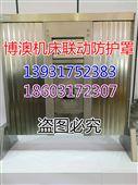 韩国威亚Hi-MOLD560机床护板