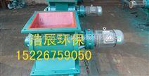 不锈钢星型卸料器 铸铁电动分格轮 钢性叶轮给料机-型号规格参数