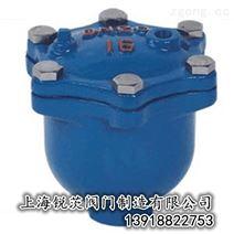 ARVX微量排气阀,上海沪工阀门集团有限公司排气阀