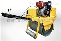重型手扶式单钢轮压路机