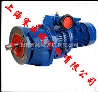 质优价廉JWB-X0.25KW-190D(F)无级变速机