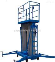 东莞升降平台|移动铝合金式升降机