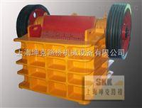 上海破碎机厂家供应环保节能颚式破碎机
