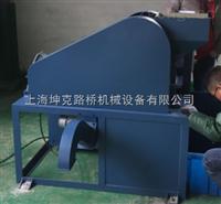 上海破碎机厂家生产无污染实验室破碎机