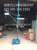 家用小型吊机价格电动葫芦价格最低价