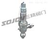 弹簧微启式高压安全阀,焊接式安全阀