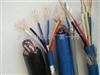5对矿用通信电缆MHYV5对电缆