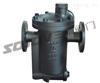 倒置桶式蒸汽疏水阀厂家CS45H,ER105F